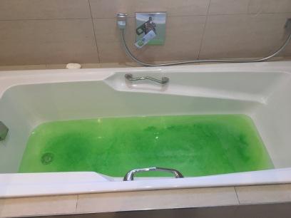 Green Baff Slime - bath fun.